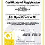 КОНАР получил сертификат Американского института нефти