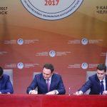 Подписано соглашение между АО «КОНАР», АО «Газпромбанк» и ТОО «Павлодарский нефтехимический завод» (ПНХЗ)