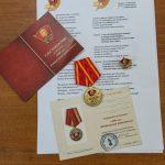 Ветераны «Станкомаша» направили телеграмму руководителю КОНАРа Валерию Бондаренко