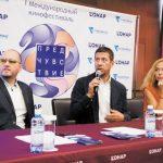 КОНАР стал площадкой международного кинофестиваля «Предчувствие»