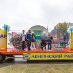 КОНАР принял участие в праздновании дня города Челябинска