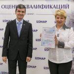 КОНАР открыл Центр оценки квалификаций в машиностроении