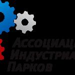 Индустриальный парк «Станкомаш» получил сертификат соответствия национальному стандарту