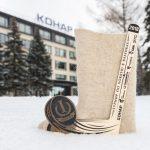 Хоккеисты «Трактора» наградили своих партнеров – компанию КОНАР