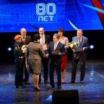 КОНАР поздравил Тракторозаводский район с юбилеем