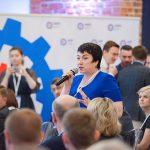 Алена Абрамова приняла участие в ежегодном собрании Ассоциации индустриальных парков