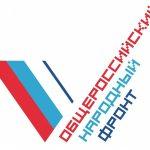 Валерий Бондаренко стал координатором Промышленного комитета ОНФ