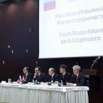 """Подписано соглашение о сотрудничестве между """"КОНАР"""" и Итало-Российской торговой палатой"""