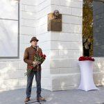 КОНАР открыл мемориальную доску Егору Агаркову