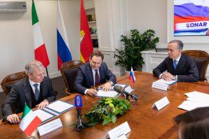 КОНАР и BREDA ENERGIA S.p.A. создадут в Челябинске совместное предприятие